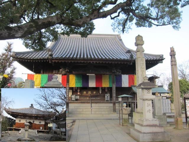 83番一宮寺と大碑.JPG