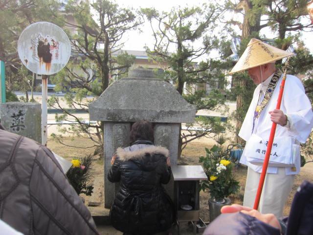 83番一宮寺地獄の釜.JPG