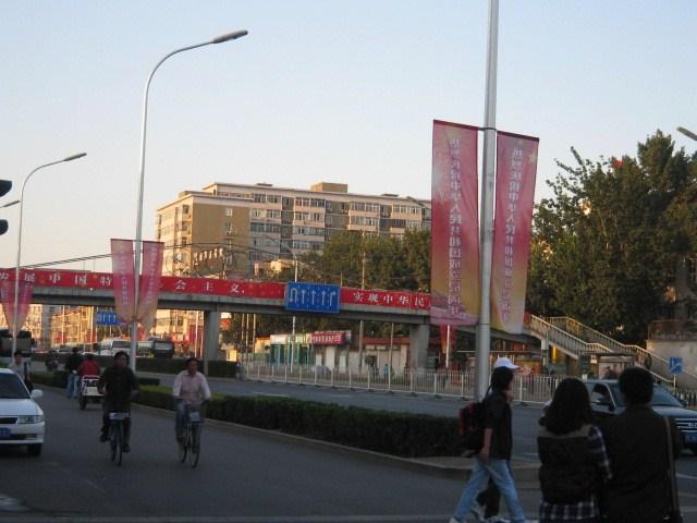 夕暮れの街道.JPG