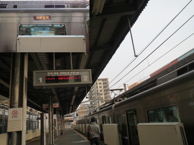 姪浜駅・2.JPG