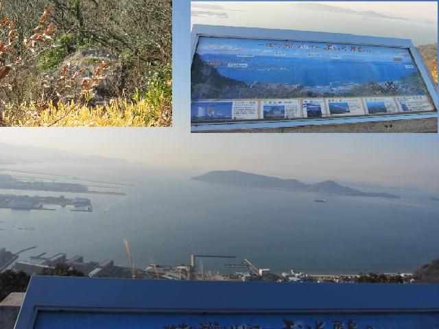 屋島から岡山方面海.JPG
