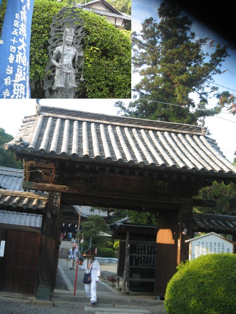 第54番・延命寺山門.JPG