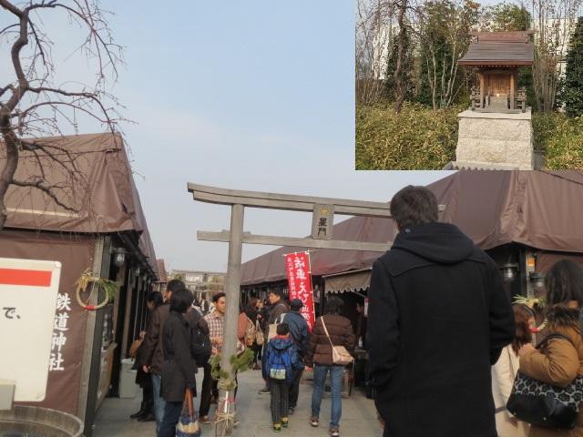 鉄道神社.JPG