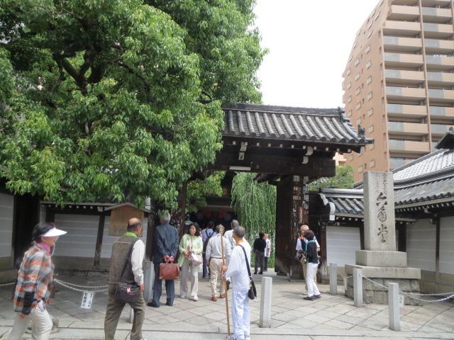 18番・六角堂・山門.JPG