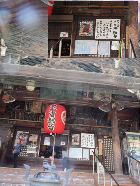 19番・行願寺・3.JPG