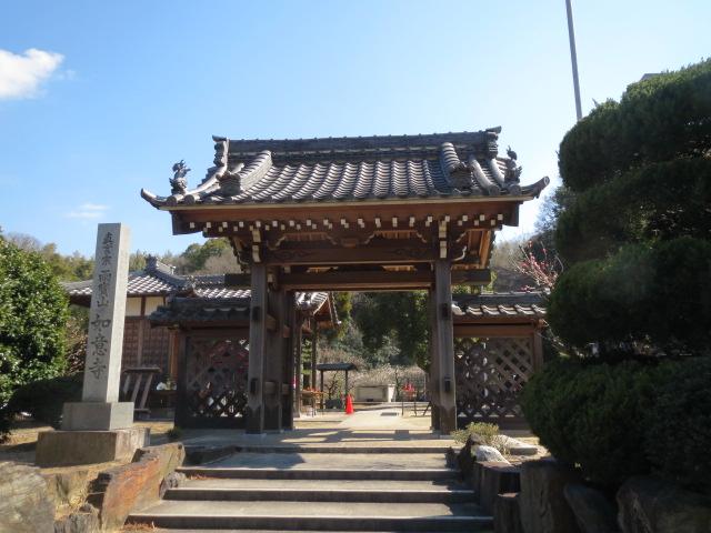 76番如意寺・山門.JPG