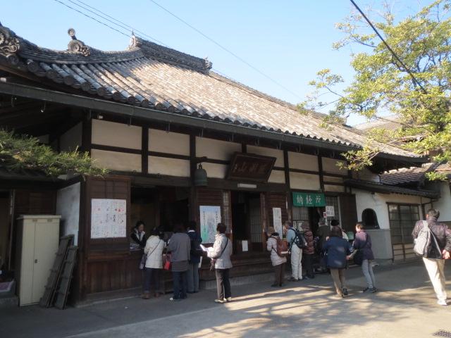 81番龍蔵寺・本堂.JPG