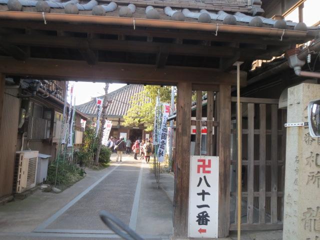 81番龍蔵寺・門.JPG
