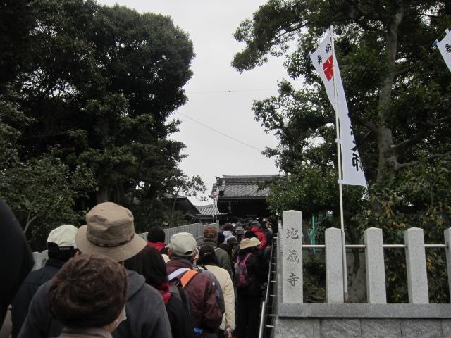 5番・地蔵寺門.JPG