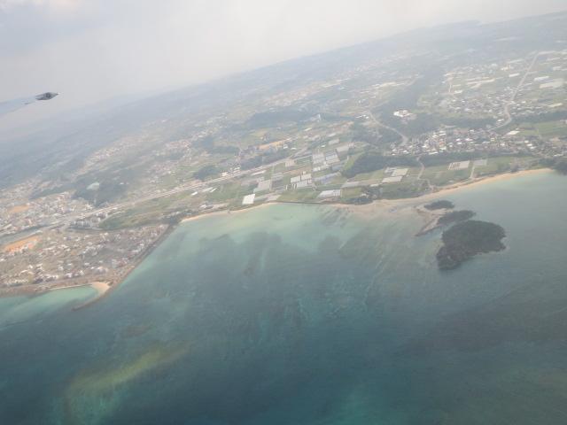 何処かな・沖縄3.JPG
