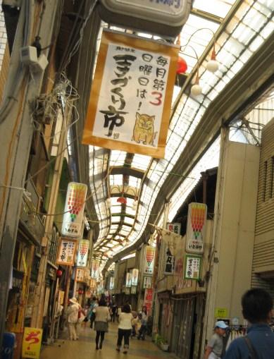 朝日町商店街.JPG