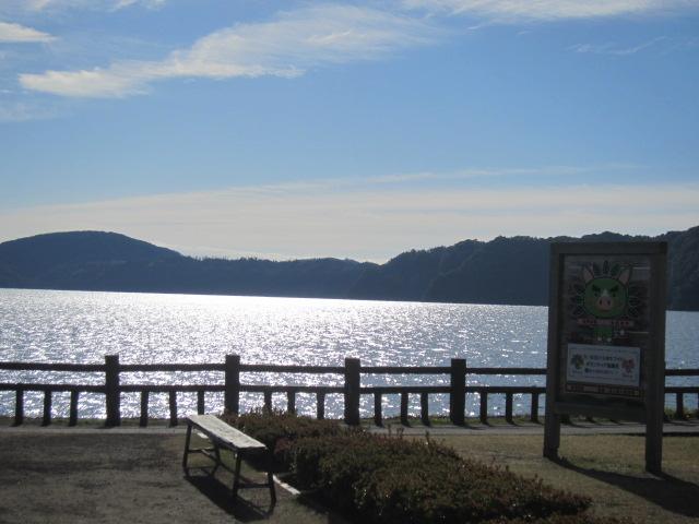 3・池田湖.JPG