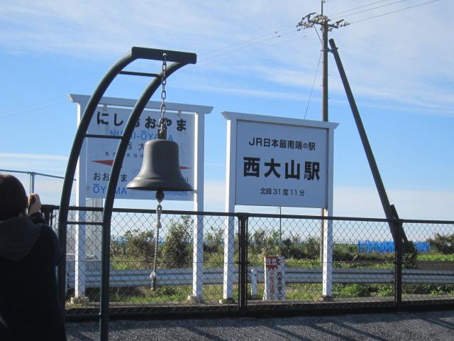 3・西大山駅鐘.JPG