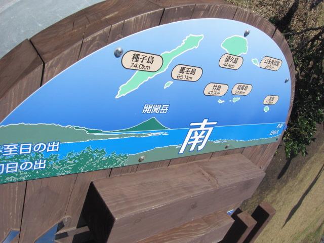 3・長崎鼻から島標.JPG