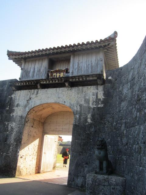 3・首里城歓会門2.JPG